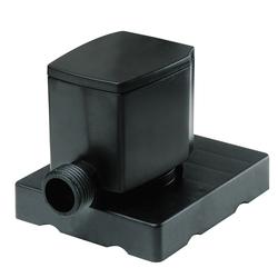 Supreme-Hydro De-Watering (Sump) Pump 300 GPH - Hydroponic Pumps